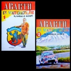 Abarth in watercolor